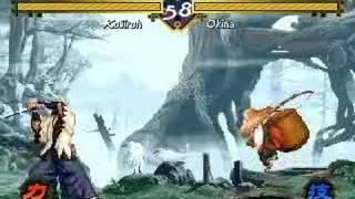 Last Blade PSX Kojiroh