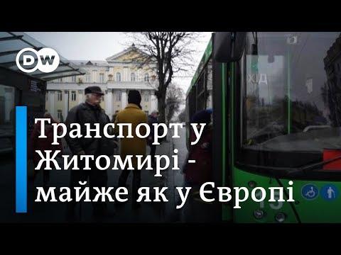 Транспортна еволюція Житомира: успіхи, провали й досвід для інших міст | DW Ukrainian