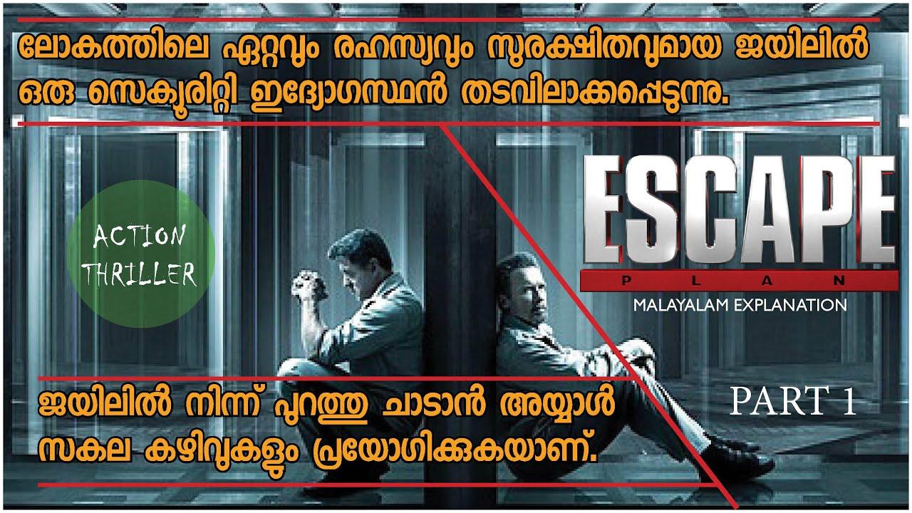 Download Escape Plan 2013(Part 1) Action-Thriller Movie  Malayalam Explanation  Pakka Local Film
