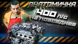 Download STAGE 3 перебор? Разорвало мотор Audi S3 Mp3 and Videos