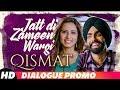 Jatt Di Zameen Wargi   Dialogue Promo   Ammy Virk   Sargun Mehta   Qismat    Releasing 21st Sep