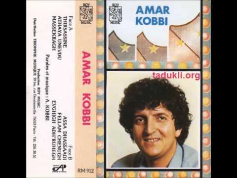 Amar Kobbi - Ma sekragh - tadukli.org