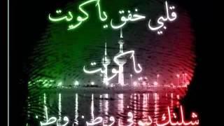أغاني وطنية كويتية - محمد المسباح وعبدالله رويشد ونبيل شعيل - الحمدالله على السلامة