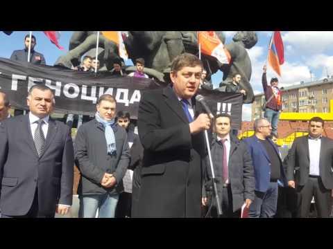Геноцид Армян О Пахолков