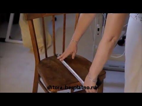 0 - Сидіння на стільці своїми руками