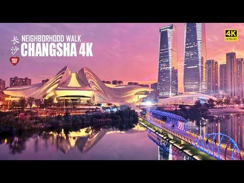 Changsha Neighborhood Walk | Living In Balance With Nature | Housing In China | 4K HDR | 长沙 | 梅溪湖