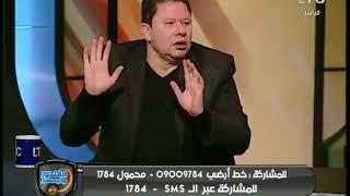رضا عبد العال: بعد كده هقفل الصوت عشان عدم الحياد في مباريات الاهلي