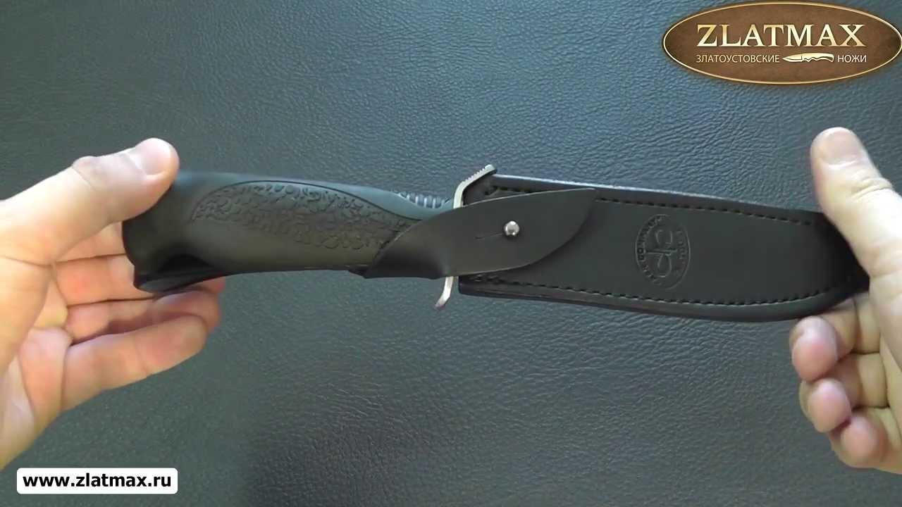 Видео Нож Штрафбат (100Х13М, Кратон, Нержавеющая сталь)
