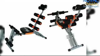 جهاز التمارين الرياضية متعدد الوظائف