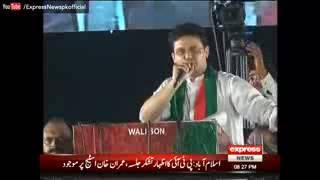 Gali Gali Main Shor Hai, Sara Tabar Chor Hai   Malkoo Perfarmance In PTI Jalsa   PTI Jalsa