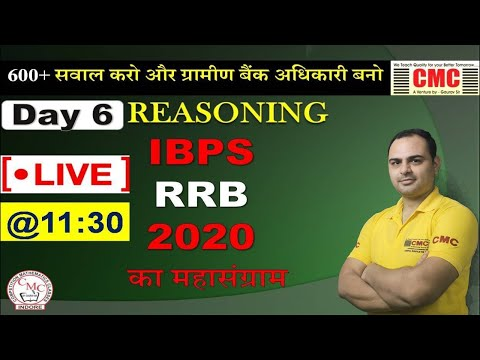 600+-questions-day--6-ibps-rrb-/ibps-rrb-po-/ibps-rrb-clerk-banking-and-insurance