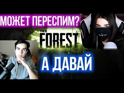 видео: Тендерлибае нарезки со стрима #1 Братишкин парень Амины?!