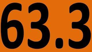 КОНТРОЛЬНАЯ 21 АНГЛИЙСКИЙ ЯЗЫК ДО АВТОМАТИЗМА УРОК 63 3 УРОКИ АНГЛИЙСКОГО ЯЗЫКА