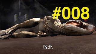 #008【アプリ】 ジュラシックワールド ザ ゲーム 【攻略】:jurassic world the game