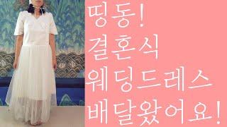 월간잔치- 결혼준비! 웨딩드레스,셀프웨딩,스몰웨딩,연인…