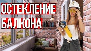 Пластиковое остекление балконов и лоджий - застеклить балкон в Ижевске.