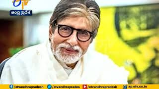 Amitabh Bachchan Hospitalised  For Routine Check Up  Reports