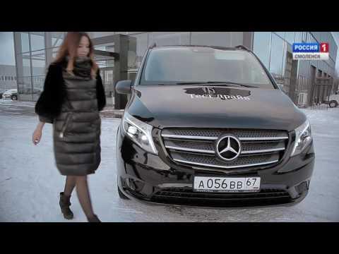 АвтоЭксперт//Mercedes-Benz Vito//Путешествие с  Алисой