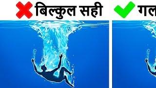 एक दिन यह 5 तरीके आपकी जान बचा सकते है 5 Swimming Rules That Will Save Your Life