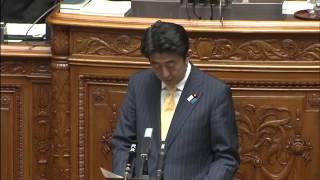 524参議院本会議「マイナンバー法可決、成立」