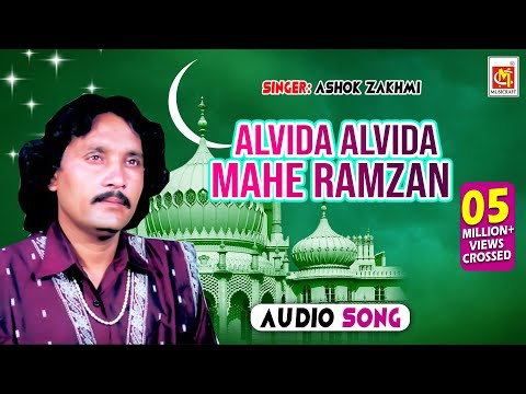 Alvida Alvida Mahe Ramzan || Ashok Zakhmi || Original Qawwali || Ramzan Song || Musicraft