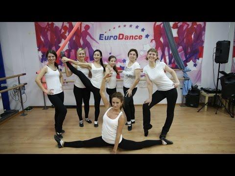 EuroDance - Body Ballet Mix Dance