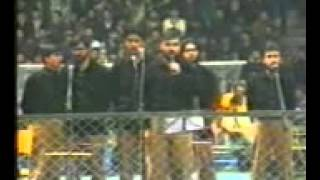 Grup Genç - Şehadet Çağrısı (Fecre Doğru 1996)