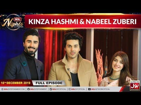 Kinza Hashmi & Nabeel Zuberi In BOL Nights | BOL Nights With Ahsan Khan | 16th December 2019