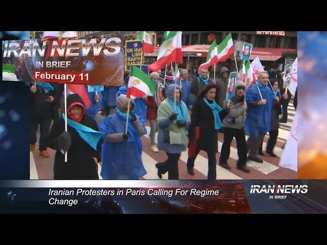 Iran news in brief, February 11, 2018