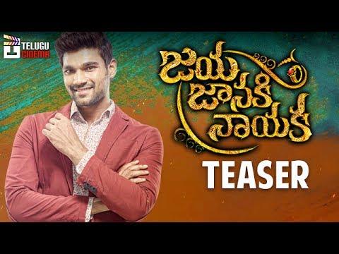Jaya Janaki Nayaka Movie TEASER   Bellamkonda Sreenivas   Rakul Preet   Jagapathi Babu