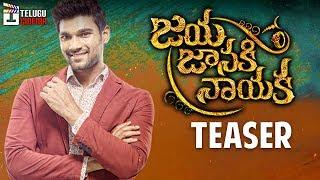 Jaya Janaki Nayaka Movie TEASER | Bellamkonda Sreenivas | Rakul Preet | Jagapathi Babu