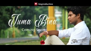 new odiya song tuma bina teaser ii abhinav ft tapan ii sta production
