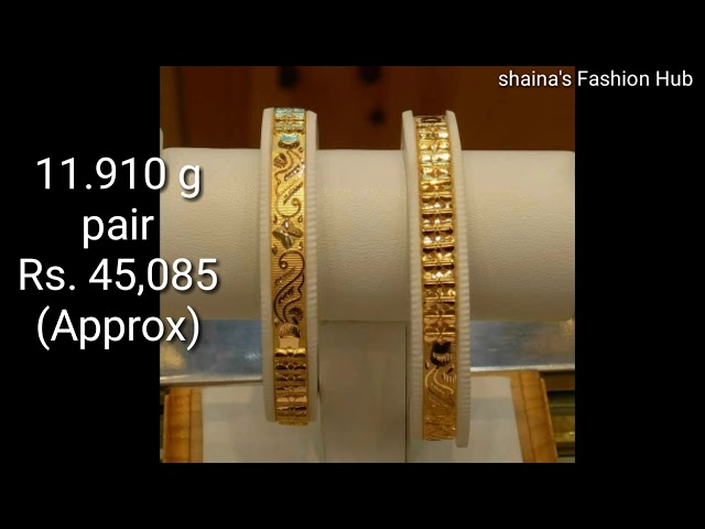 SHAKHA POLA GOLD BANGLES WITH WEIGHT AND PRICE DETAILS