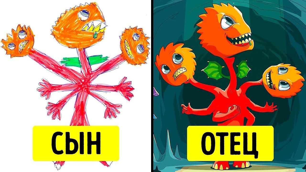 картинки детские рисунки