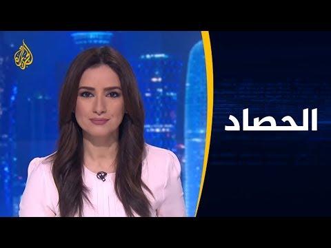 الحصاد-تطورات المشهد السوداني.. ماذا بعد تأجيل توقيع الإعلان الدستوري؟  - نشر قبل 11 ساعة