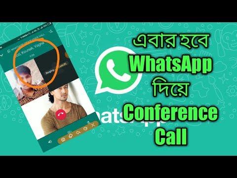 Whatsapp Conference Call Bangla    New Tricks 2019