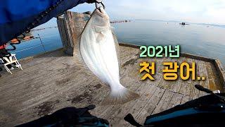 안면도 여정 좌대 루어낚시 (feat. 2021 첫 광…