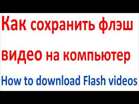 Скачать IP-TV Player бесплатно для Windows XP, 7, 8, 10