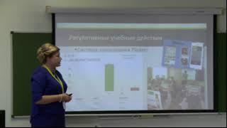 Методический семинар Люлина Е. Н. 2017