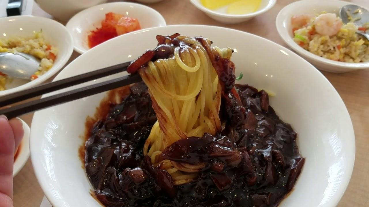 Chaihyang Chinese Restaurant Anjeong Ri