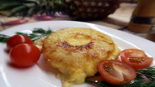 Куриное филе с ананасами в духовке. Куриные отбивные с ананасами и сыром