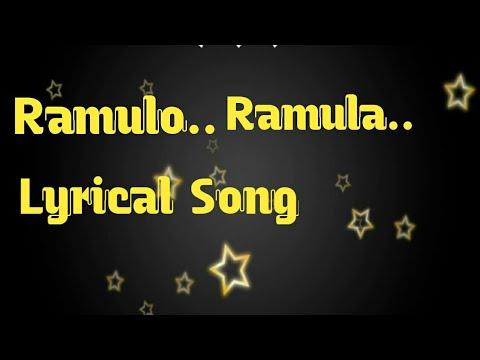 Ramulo Ramula Lyrical Song  Allu Arjun  Puja Hegdhe  Anurag Kulakarni  Mangli