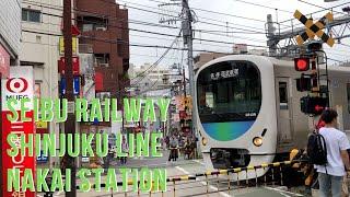 【Railway Crossing in Japan】Seibu ShinjukuLine NakaiStation