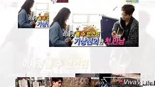 Молодожены Ли Чжон Хён и Гон Сын Ен корейский шоу