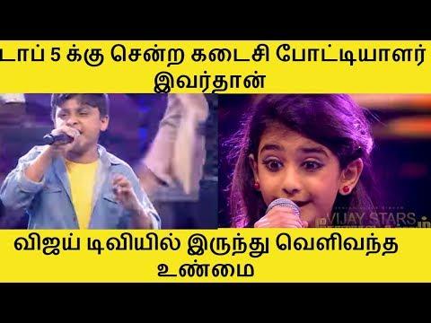 Super singer 6 juniors / last step is top 5 contestants / VIJAY TELEVISION