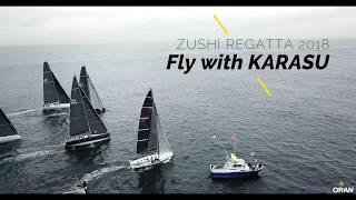 セイラー向け~Zushi Regatta 2018 Fly with KARASU(IRC Aクラス優勝艇)