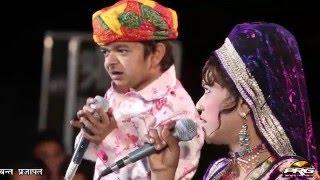 Download Marwadi 2016 COMEDY  | Bhajan Khatam Ho Gyo | Manish Chella Comedy | Rajasthani FUNNY Jokes MP3 song and Music Video