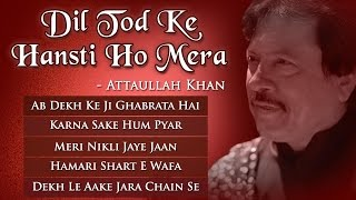 Top 10 Attaullah Khan Sad Songs | Dil Tod Ke Hansti Ho Mera | Pakistani Songs | Musical Maestros