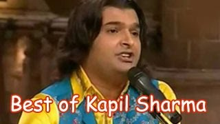 Kapil Sharma welcomes Desi Girls