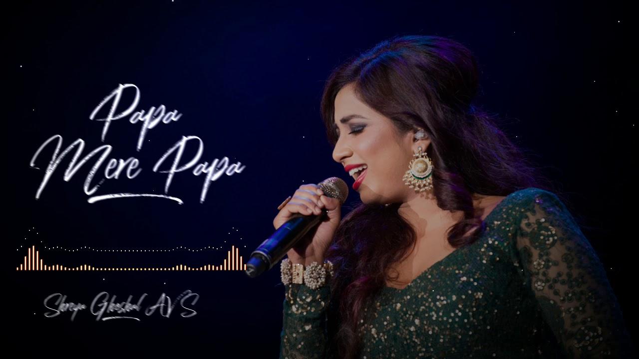 Papa Mere Papa | Main Aisa Hi Hoon | Shreya Ghoshal, Baby Aparna, Sonu Nigam | Father's Day Special